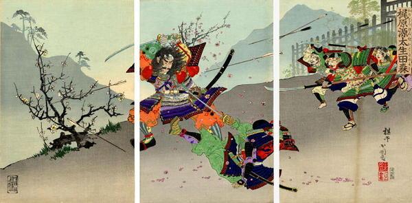 Kokunimasa Utagawa: Plum Battle - Japanese Art Open Database
