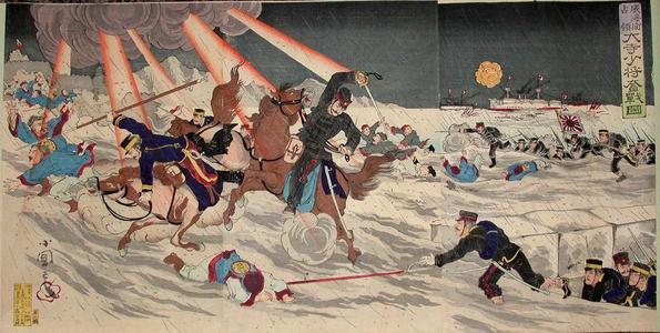 Kokunimasa Utagawa: Unknown title - Japanese Art Open Database