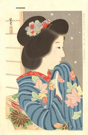 Kondo Shiun: November- First Snow - Japanese Art Open Database