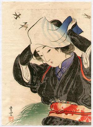 Kondo Shiun: Rural Woman - Japanese Art Open Database