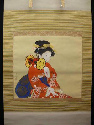 喜多川秀麿: Bijin Playing Hand Drum - Japanese Art Open Database