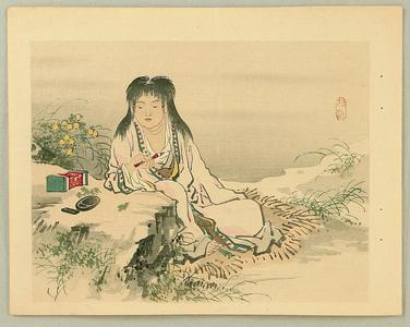 Kono Bairei: Chrysanthemum Boy - Japanese Art Open Database