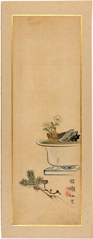 幸野楳嶺: Flower Pot - Japanese Art Open Database