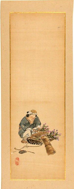 Kono Bairei: Flower Vendor - Japanese Art Open Database