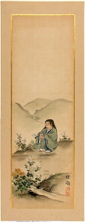 Kono Bairei: Relaxing In the Garden - Japanese Art Open Database