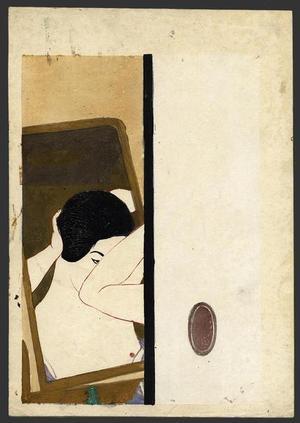 Onchi Koshiro: Mirror - Japanese Art Open Database