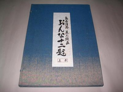 Torii Kotondo: Various - Japanese Art Open Database