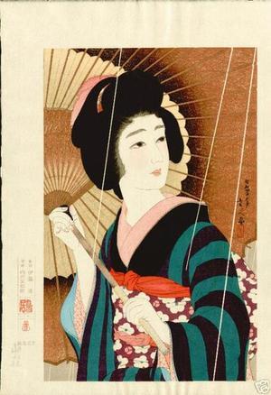 Torii Kotondo: Ame- Rain — 雨 - Japanese Art Open Database