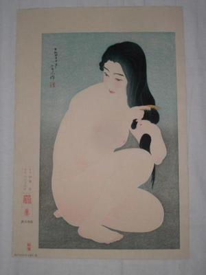 鳥居言人: Combing Her Hair - Japanese Art Open Database
