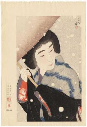 鳥居言人: Peony Snowflakes — 牡丹雪 - Japanese Art Open Database