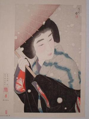 鳥居言人: Peony Snowflakes — 牡丹雪 - Japanese Art Open Database