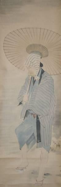 Torii Kotondo: Snowy Evening — 雪の夕 - Japanese Art Open Database