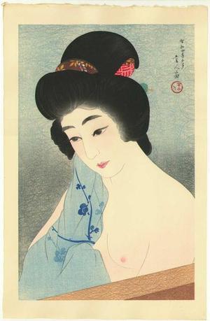 Torii Kotondo: Vapour- Yuge — ゆげ - Japanese Art Open Database