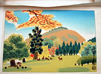 Kotozuka Eiichi: Nara Park in autumn — 奈良公園 - Japanese Art Open Database
