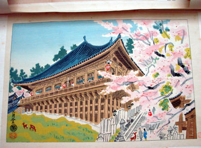 Kotozuka Eiichi: Nigatsu-Do of Nara in spring — 二月堂 - Japanese Art Open Database