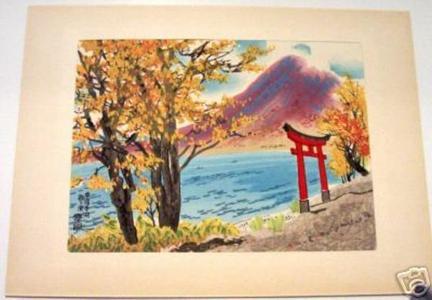 Kotozuka Eiichi: Lake Chuzenjiko in Autumn — 中禅寺湖 - Japanese Art Open Database