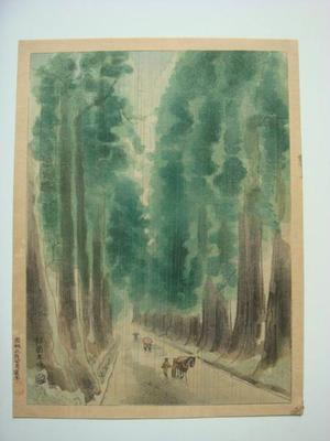 Kotozuka Eiichi: The Avenue of Ceder Trees in Summer - Nikko — 杉並木 - Japanese Art Open Database