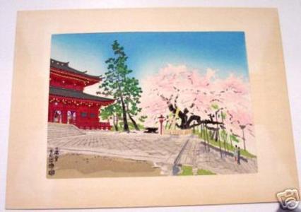 Kotozuka Eiichi: The Sambutsudo Temple in Spring - Japanese Art Open Database