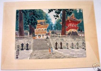 Kotozuka Eiichi: The Yomeimon Gate in Summer - Japanese Art Open Database