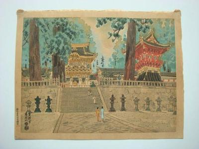 Kotozuka Eiichi: The Yomeimon Gate in Summer - Japanese Art Open Database