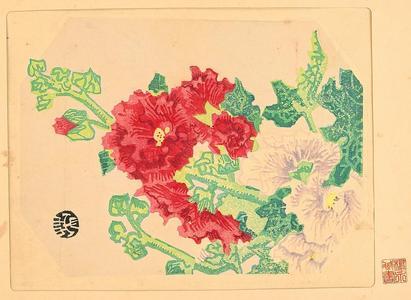 Kotozuka Eiichi: Hollyhock - Japanese Art Open Database