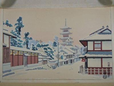 Kotozuka Eiichi: Gion Hasaka Temple Torii Gate — 祇園八坂鳥居前 - Japanese Art Open Database