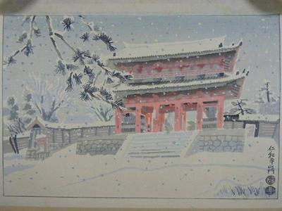 Kotozuka Eiichi: Niwa Temple Gate — 仁和寺山門 - Japanese Art Open Database
