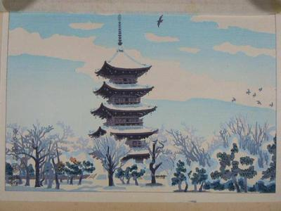 Kotozuka Eiichi: Toji 5-Storey Pagoda — 東寺五重塔 - Japanese Art Open Database