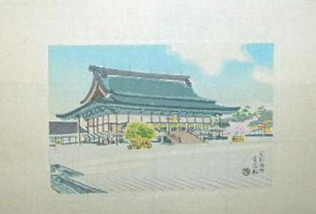 Kotozuka Eiichi: Shishinden - Japanese Art Open Database