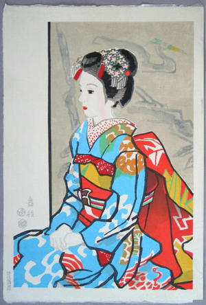 Kotozuka Eiichi: A Sitting Beauty with Kimono, Maiko - Japanese Art Open Database