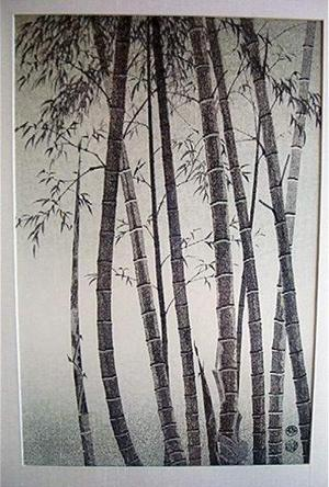 Kotozuka Eiichi: Bamboo - Japanese Art Open Database