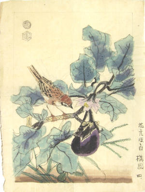 Kotozuka Eiichi: Bird and eggplant - Japanese Art Open Database