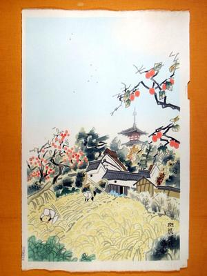 Kotozuka Eiichi: Ikaruga in Autumn — 斑鳩晴秋 - Japanese Art Open Database