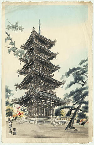 Kotozuka Eiichi: Kofukuji Temple Pagoda - Japanese Art Open Database