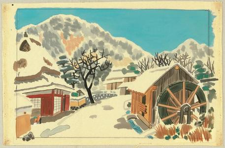 Kotozuka Eiichi: Kurama Road - Japanese Art Open Database