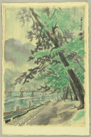 Kotozuka Eiichi: Mt Arashi in Rain - Japanese Art Open Database