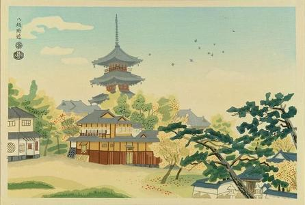 Kotozuka Eiichi: Near Yasaka Shrine - Japanese Art Open Database