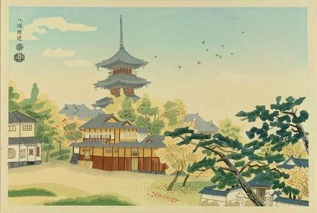 Kotozuka Eiichi: Near Yasaka Shrine - Japanese Art Open Database