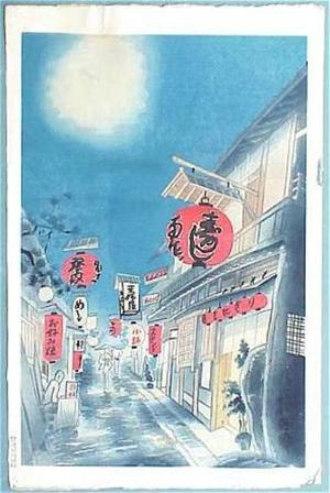 Kotozuka Eiichi: Night Scene of Kiyamachi Street - Japanese Art Open Database