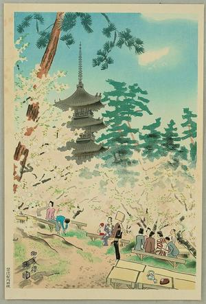 Kotozuka Eiichi: Omuro Pagoda and Cherry Blossoms - Japanese Art Open Database