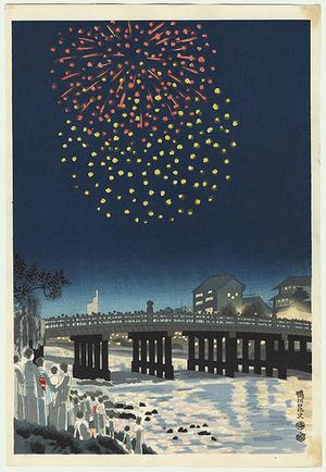 Kotozuka Eiichi: River Fireworks — 鴨川花火 - Japanese Art Open Database