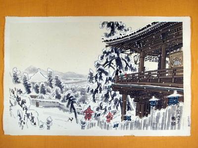 Kotozuka Eiichi: Snowy Dawn at Nigetsudo Temple — 二月堂雪旦 - Japanese Art Open Database