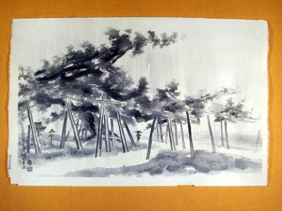 Kotozuka Eiichi: Summer Rain in Karasaki — 唐崎夏雨 - Japanese Art Open Database