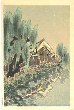 Kotozuka Eiichi: Uji River flowing past Willow Trees - Japanese Art Open Database