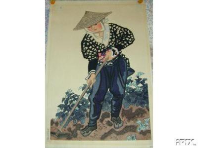 Kotozuka Eiichi: Unknown Farm woman tilling field - Japanese Art Open Database