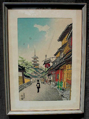 Kotozuka Eiichi: Yasaka neighborhood - Japanese Art Open Database