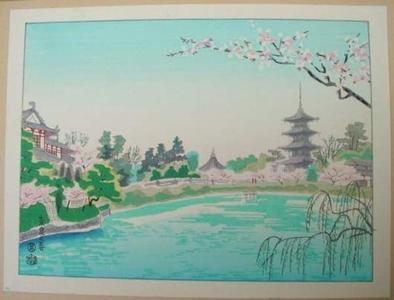 Kotozuka Eiichi: Cherry Blossoms in Nara — 奈良の春 - Japanese Art Open Database