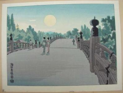 Kotozuka Eiichi: The Full Moon Viewed on the Seta Karahashi Bridge — 瀬田唐橋 - Japanese Art Open Database