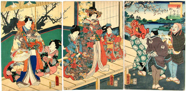 Utagawa Kuniaki: Colour of Spring, lion dance at the mansion - Japanese Art Open Database