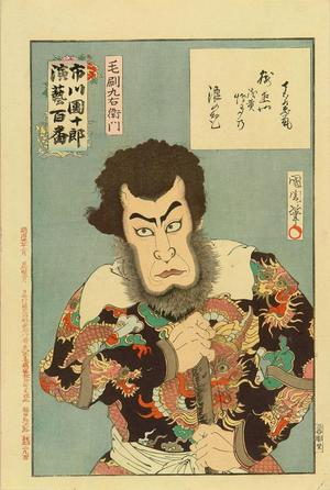 Toyohara Kunichika: Kezori Kuemon - Japanese Art Open Database